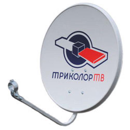 Антенна спутниковая Супрал 55 см с логотипом