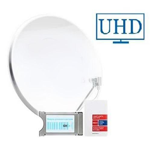 Комплект Триколор ТВ Ultra HD с модулем условного доступа CI+ CAM