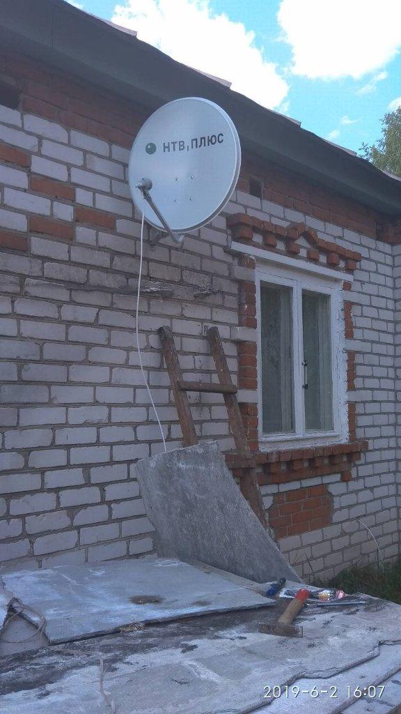 Установка спутникового ТВ НТВ +