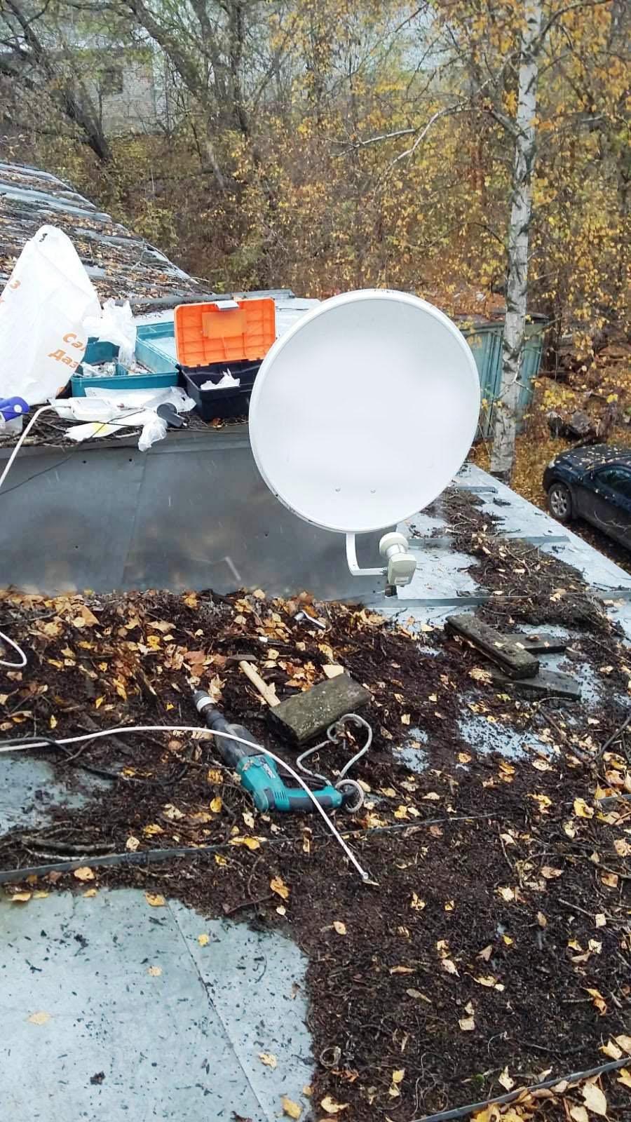 Установка спутникового тв Триколор ТВ на скатную крышу